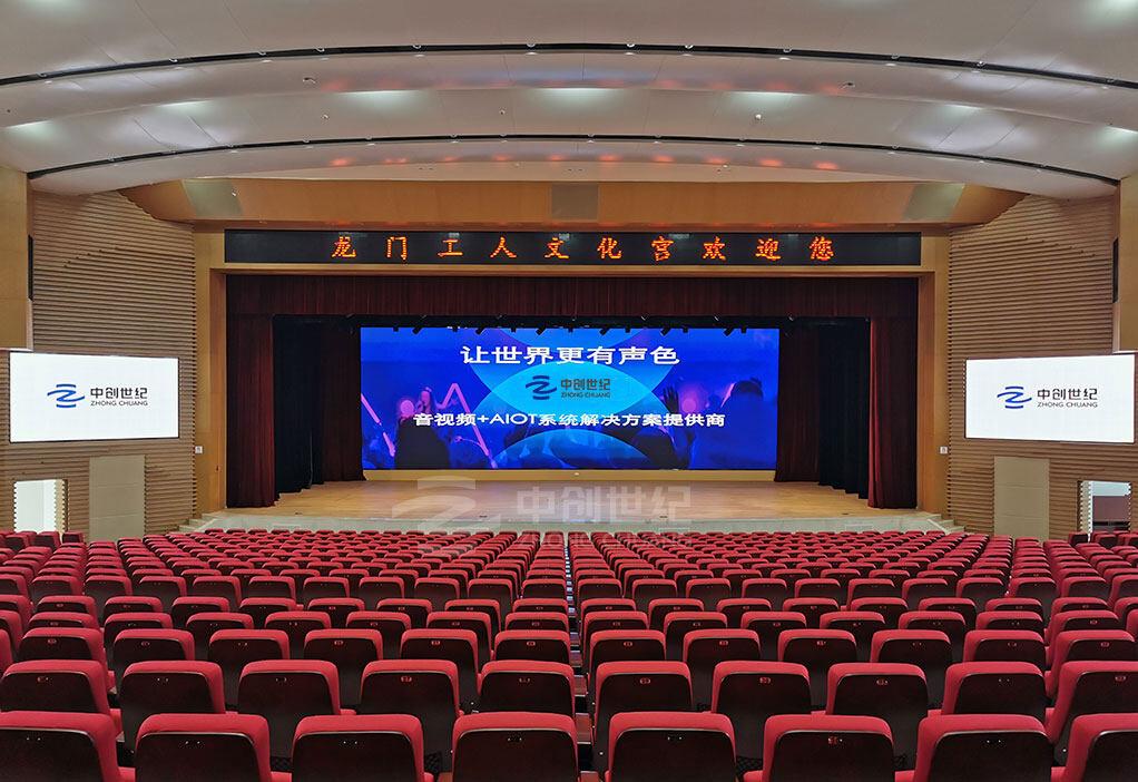 惠州龙门县工人文化宫-舞台照片